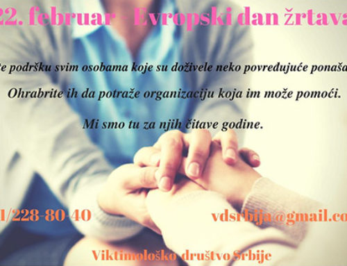 European victims day in Serbia with VDS